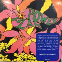 The Golden Dawn / Power Plant