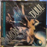 Amon Duul / Psychedelic Undergoround