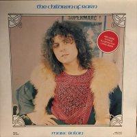 Marc Bolan / The Children Of Rarn