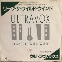 Ultravox / Reap The Wild Wind