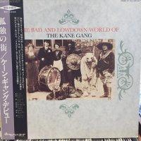 The Kane Gang / The Bad And Lowdown World Of The Kane Gang