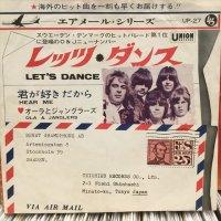 Ola & Janglers / Let's Dance