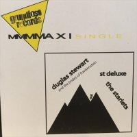 VA / Grundioso Records Mmmmmaxi Single