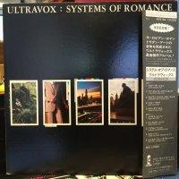 Ultravox / Systems Of Romance