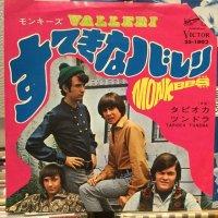 The Monkees / Valleri