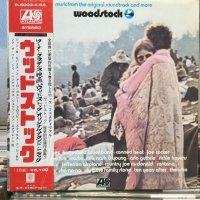 OST / Woodstock