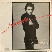 Marty Balin / Hearts