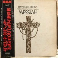 David Axelrod / David Axelrod's Rock Interpretation Of Handel's Messiah