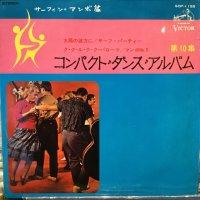 VA / Compact Dance Album Vol. 10
