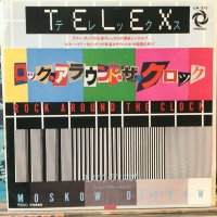 Telex / Rock Around The Clock