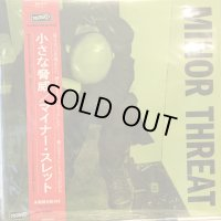 Minor Threat / Minor Threat