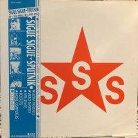 Sigue Sigue Sputnik / Love Missile F1-11