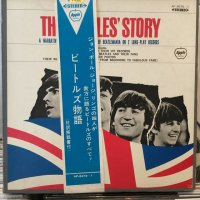 The Beatles / The Beatles' Story
