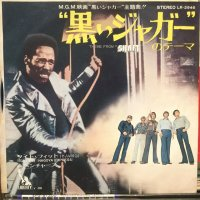 """The Ventures / Theme From """"Shaft"""""""