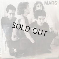 Mars / 3E