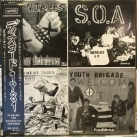 "VA / Four Old 7""s On A 12"""