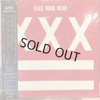 VA / Flex Your Head