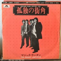 Magic Lanterns / Another Place Another Time