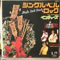 The Ventures / Jingle Bell Rock