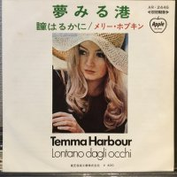 Mary Hopkin / Temma Harbour