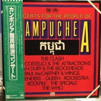 VA / Concerts For The People Of Kampuchea