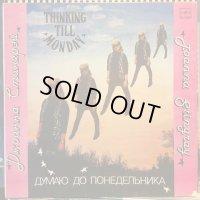 Joanna Stingray / Thinking Till Monday