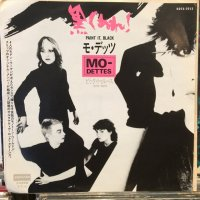 Mo-Dettes / Paint It Black