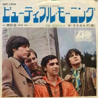The Rascals / A Beautiful Morning