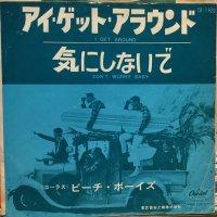 The Beach Boys / I Get Around