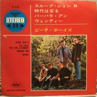The Beach Boys / Sloop John B