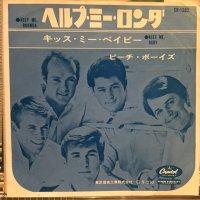 The Beach Boys / Help Me, Rohnda