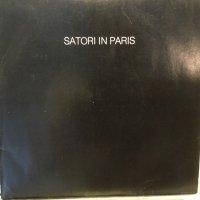 Bauhaus / Satori In Paris
