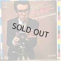 Elvis Costello / (I Don't Want To Go To) Chelsea