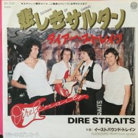 Dire Straits / Sultans Of Swing