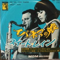 Stan Getz & Astrud Gilberto / The Girl From Ipanema