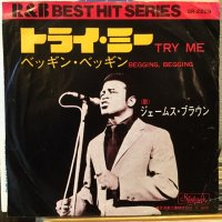 James Brown / Try Me