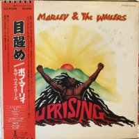 Bob Marley & The Wailers / Uprising