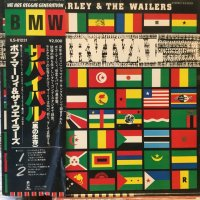 Bob Marley & The Wailers / Survival