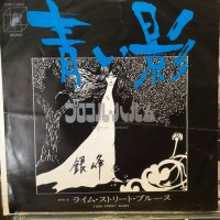 Procol Harum / A Whiter Shade Of Pale