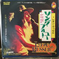 Leon Russell / A Song For You