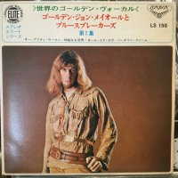 John Mayall And The Bluesbreakers / Oh Pretty Woman
