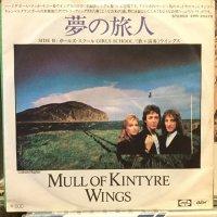Wings / Mull Of Kintyre