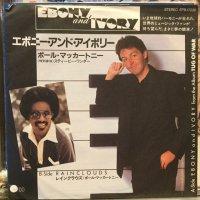 Paul McCartney / Ebony And Ivory