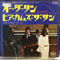 The Beatles / Oh Darling