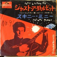 Tony Sheridan And The Beat Brothers / Just A Little Bit