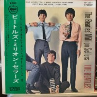 The Beatles / The Beatles' Million Sellers