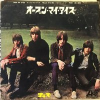 Nazz / Open My Eyes