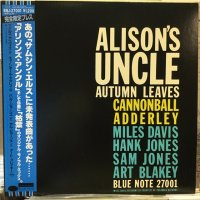 Cannonball Adderley / Alison's Uncle