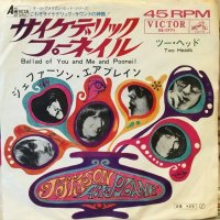 Jefferson Airplane / Ballad Of You & Me & Pooneil