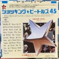 Stars On / Medley II